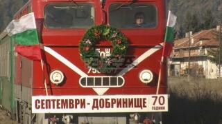 Последната теснолинейка в България стана на 70 г.