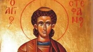 """""""Св. Стефан"""" е най-новият параклис в Родопите"""